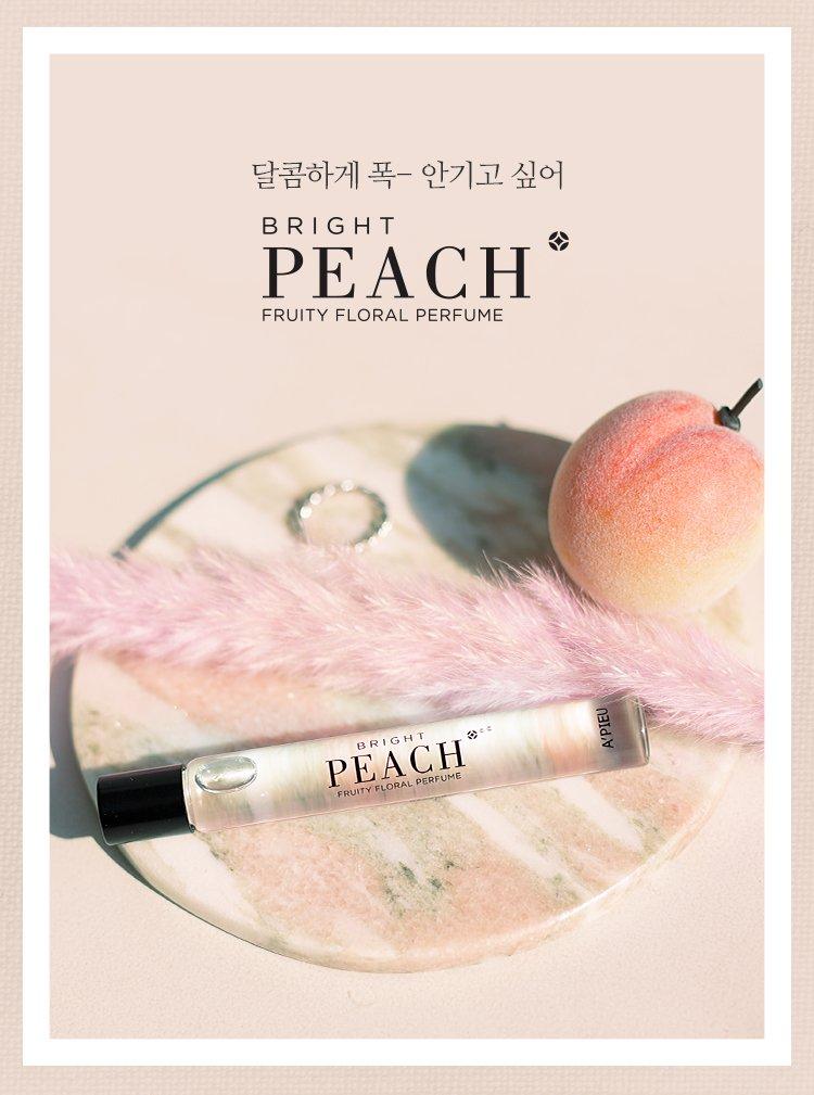 Nước hoa dạng lăn My Handy Roll-On Perfume A'pieu Peach mùi hương trà đào ngọt ngào